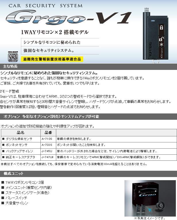 pakke-jiv1.JPG